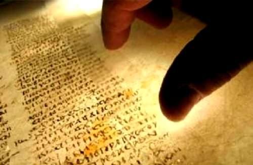 Egitto, scoperto in una biblioteca un frammento della Bibbia più antica