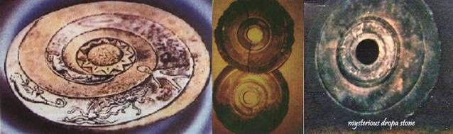 I dischi di Baian Kara Ula