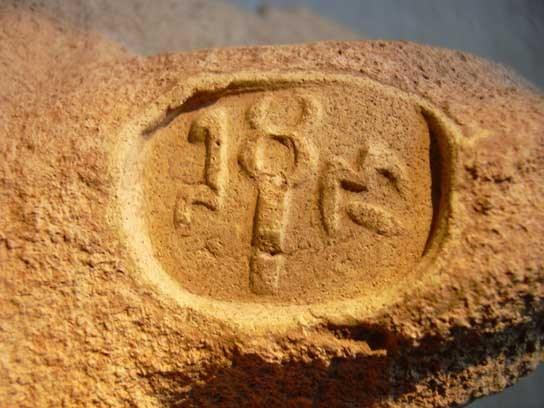 Il caduceo è uno dei simboli più antichi della storia dell'umanità