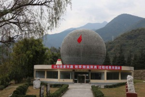 L'ingresso della base di lancio di Xichang, nella provincia cinese del Sichuan © Wang Jianmin/Xinhua Press/Corbis