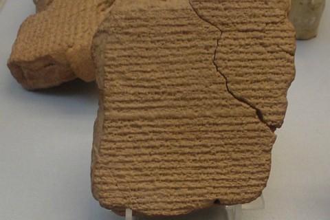 Tavoletta babilonese risalente al 164 A. C. sulla quale è registrato il passaggio della Cometa di Halley