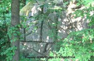 Parte dei resti delle mura di Rama