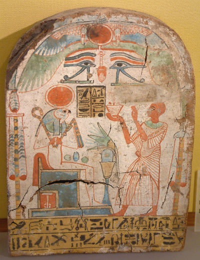 Gli dèi dell'antico Egitto