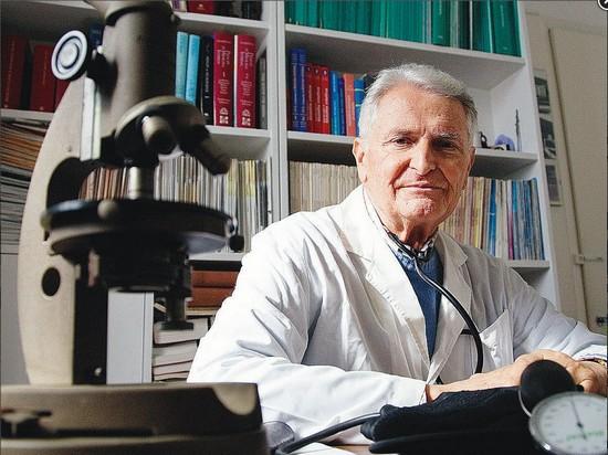 Semeiotica Biofisica Quantistica