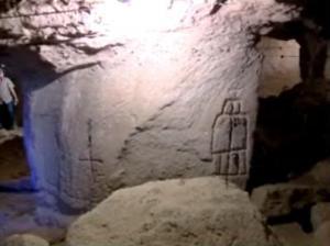 Scoperta enorme cava in Terra Santa