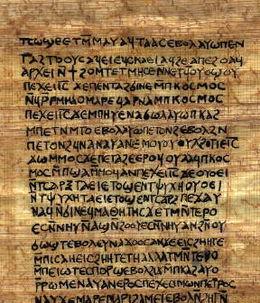 Il primo capitolo del Vangelo perduto: Matteo ebraico