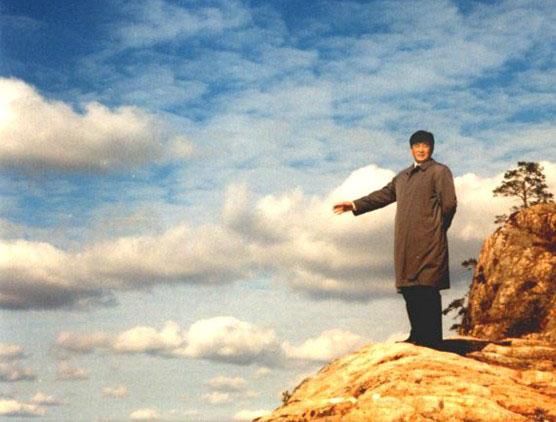 Qigong, La Parola, La Mente, il Pensiero, Illuminazione