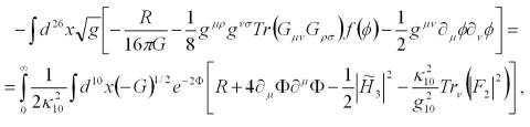 Godman, l'universo olografico parte II – prima del Big Bang? 2