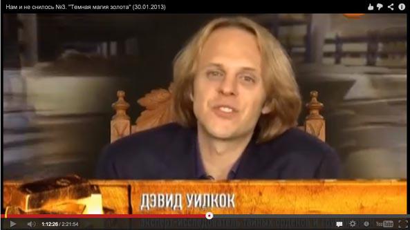 Wilcock: la TV russa smaschera la tirannia finanziaria