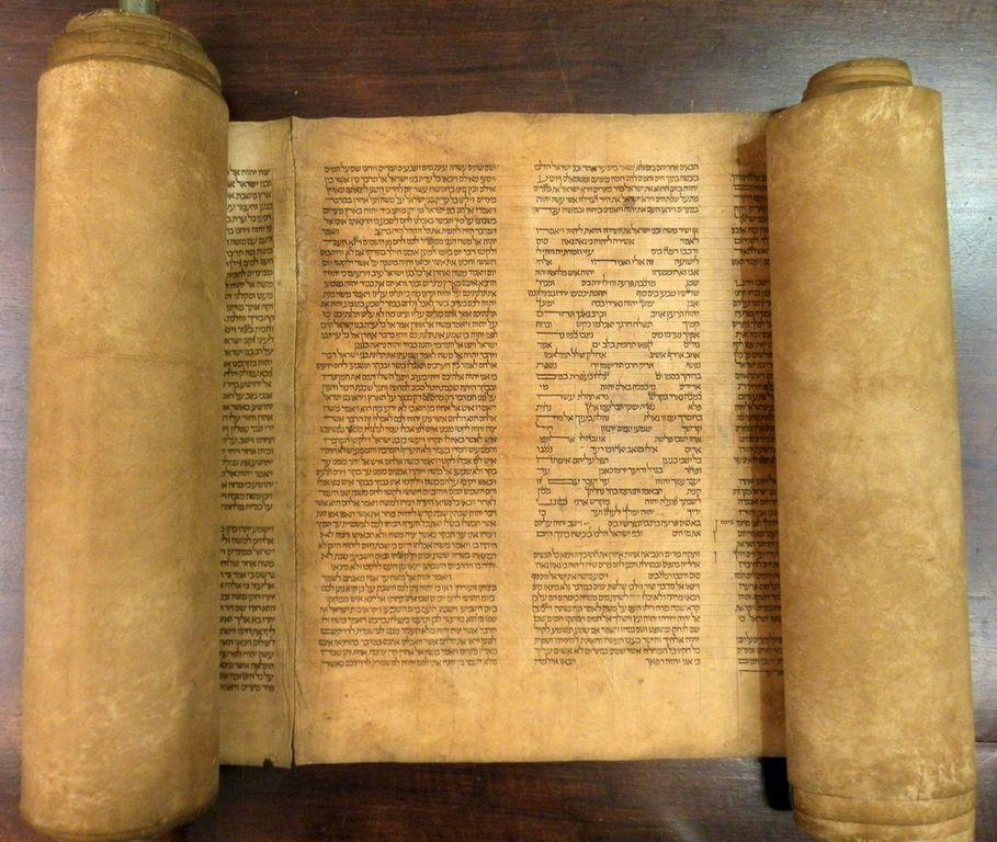 La più antica Torah del mondo ritrovata a Bologna
