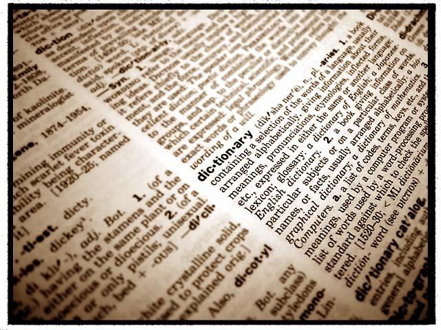 """Un """"mostro"""" nascosto nel Vocabolario"""