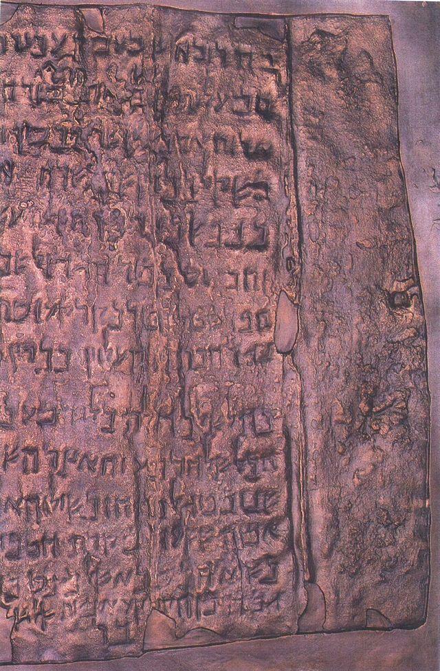 Nei manoscritti di Qumran il nome di Gesù