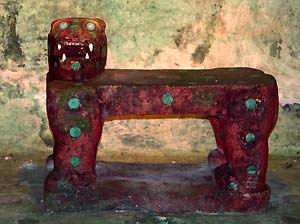 Trono del Giaguaro