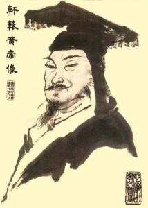 Huangdi Neijing