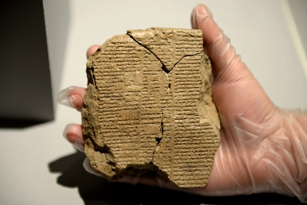 Tradotto un verso sconosciuto dell'Epopea di Gilgamesh