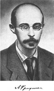 Alexander Friedman