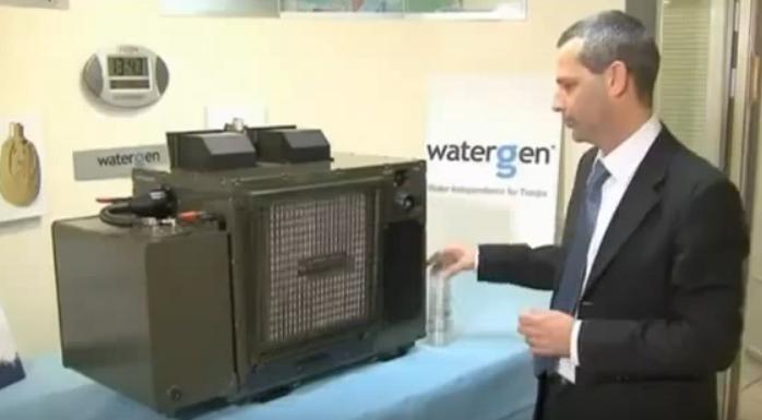 Water-Gen, l'aria genera acqua