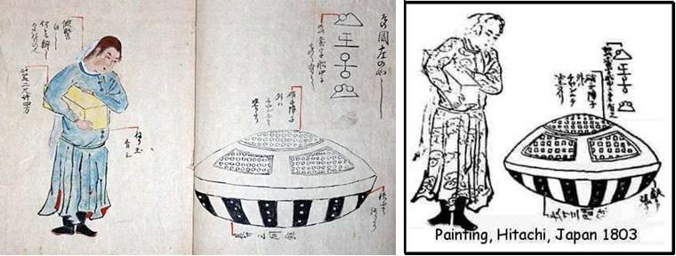 UFO nel passato: immagini e testimonianze di oltre 3000 anni di contatti di Umberto Telarico – Parte quinta 1