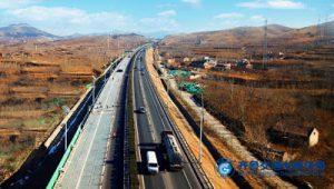La Cina costruisce il piu' grande impianto solare del mondo e sogna di essere la prima superpotenza green 2